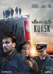 دانلود فیلم کورسک ۲۰۱۸ با دوبله فارسی Kursk 2018 BluRay