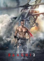 دانلود فیلم هندی باغی ۲ با دوبله فارسی Baaghi 2 2018 BluRay