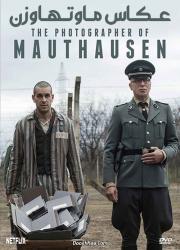 دانلود دوبله فارسی فیلم عکاس ماوتهاوزن The Photographer of Mauthausen 2018