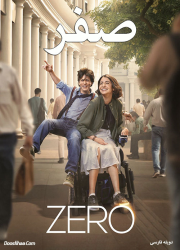 دانلود فیلم هندی صفر با دوبله فارسی Zero 2018 BluRay