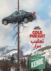 دانلود فیلم تعقیب سرد با دوبله فارسی Cold Pursuit 2019 BluRay