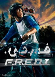 دانلود فیلم فردی با دوبله فارسی F.R.E.D.I. 2018