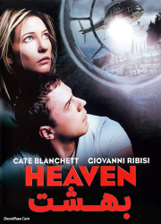 دانلود دوبله فارسی فیلم بهشت Heaven 2002