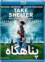 دانلود فیلم پناهگاه با دوبله فارسی Take Shelter 2011 BluRay