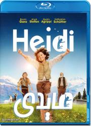 دانلود دوبله فارسی فیلم هایدی Heidi 2015 BluRay