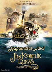 دانلود دوبله فارسی فیلم جیم دکمه و لوکاس لوکوموتیوران ۲۰۱۸