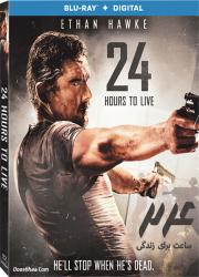 دانلود دوبله فارسی فیلم ۲۴ ساعت برای زندگی Download 24 Hours to Live 2017