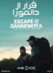 دانلود دوبله فارسی فصل اول سریال فرار از دانمورا Escape at Dannemora 2018