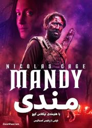 دانلود دوبله فارسی فیلم مندی Mandy 2018 BluRay