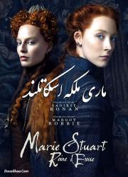 دانلود دوبله فارسی فیلم ماری ملکه اسکاتلند Mary Queen of Scots 2018