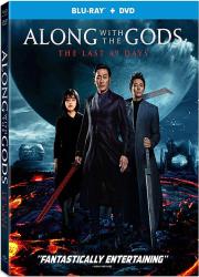 دانلود فیلم کره ای تنها با خدایان: ۴۹ روز آخر ۲۰۱۸ با دوبله فارسی