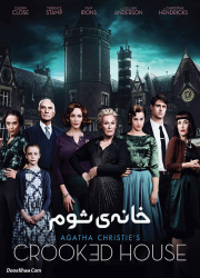 دانلود دوبله فارسی فیلم خانه شوم Crooked House 2017 BluRay