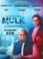 دانلود دوبله فارسی فیلم هندی ملک Mulk 2018