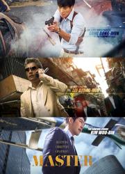 دانلود دوبله فارسی فیلم کره ای راس هرم Master 2016 BluRay