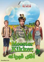 دانلود دوبله فارسی فیلم آقای قورباغه Meester Kikker 2016 BluRay