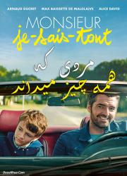 دانلود دوبله فارسی فیلم مردی که همه چیز میداند Mr. Know It All 2018