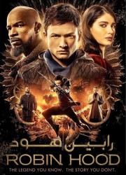 دانلود دوبله فارسی فیلم رابین هود Robin Hood 2018 BluRay