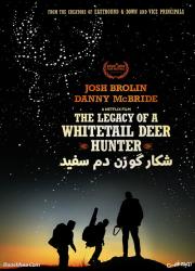 دانلود فیلم شکار گوزن دم سفید ۲۰۱۸ با دوبله فارسی