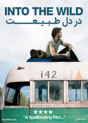 دانلود دوبله فارسی فیلم در دل طبیعت Into the Wild 2007 BluRay