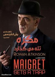 دانلود دوبله فارسی فیلم مگره تله می گذارد Maigret Sets a Trap 2016