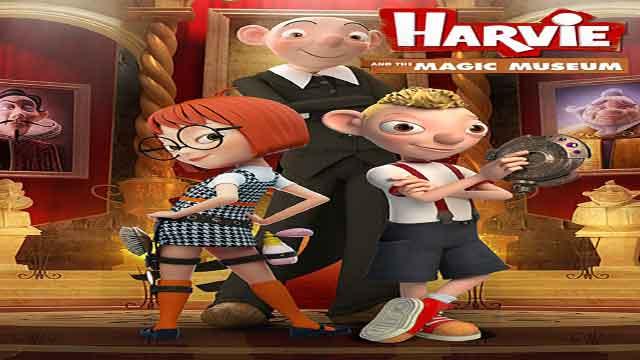 انیمیشن هاروی و موزه جادویی-دوبله-Harvie and the Magic Museum 2017