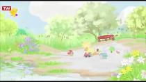 باغ وحش عروسکی - قطار باهوش
