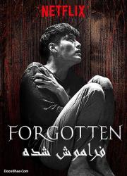 دانلود دوبله فارسی فیلم فراموش شده Forgotten 2017 BluRay