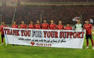 چرا باشگاه تراکتور از دشمنان ایران برائت نمیجوید؟