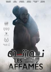دانلود دوبله فارسی فیلم نوازنده The Ravenous 2017 BluRay