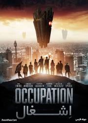 دانلود فیلم اشغال با دوبله فارسی Occupation 2018 BluRay