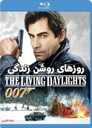 دانلود دوبله فارسی فیلم روزهای روشن زندگی The Living Daylights 1987