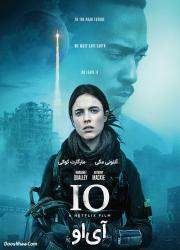 دانلود فیلم آی او IO 2019