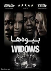 دانلود فیلم بیوه ها با دوبله فارسی Widows 2018
