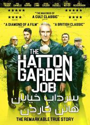 دانلود دوبله فارسی فیلم سرداب خیابان هاتن گاردن The Hatton Garden Job 2017
