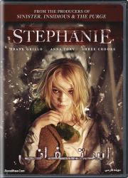 دانلود فیلم استفانی با دوبله فارسی Stephanie 2017 BluRay
