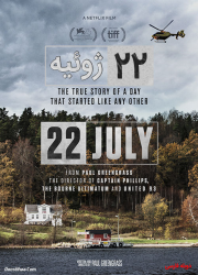 دانلود فیلم ۲۲ ژوئیه با دوبله فارسی Twenty-two 22 July 2018