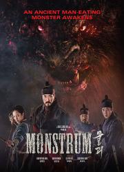 دانلود فیلم کره ای مونستروم Monstrum 2018 BluRay