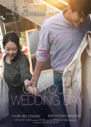 دانلود فیلم در روز عروسی تو On Your Wedding Day 2018