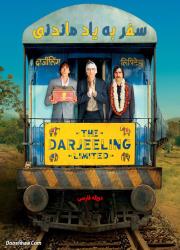 دانلود دوبله فارسی فیلم سفر به یاد ماندنی The Darjeeling Limited 2007
