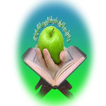 پاورپوینت الگوی فرد سالم وخانواده سالم درمذاهب مختلف