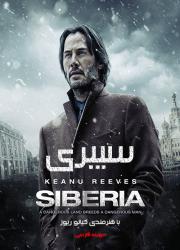 دانلود فیلم سیبری با دوبله فارسی Siberia 2018 BluRay