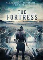 دانلود فیلم قلعه با دوبله فارسی The Fortress 2017 BluRay