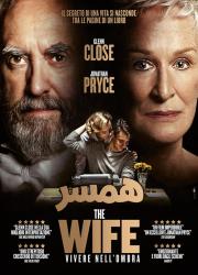 دانلود فیلم همسر با دوبله فارسی The Wife 2017 BluRay