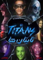 دانلود فصل اول سریال تایتان ها با دوبله فارسی Titans TV Series 2018
