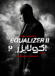 دانلود فیلم اکولایزر 2 با دوبله فارسی The Equalizer 2 2018 BluRay