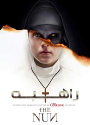 دانلود فیلم راهبه با دوبله فارسی The Nun 2018