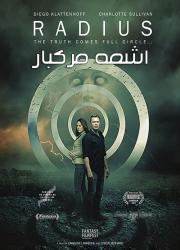 دانلود فیلم اشعه مرگبار با دوبله فارسی Radius 2017