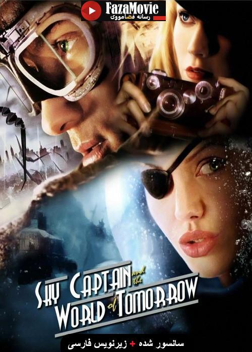 دانلود فیلم Sky Captain and the World of Tomorrow 2004 با دوبله فارسی