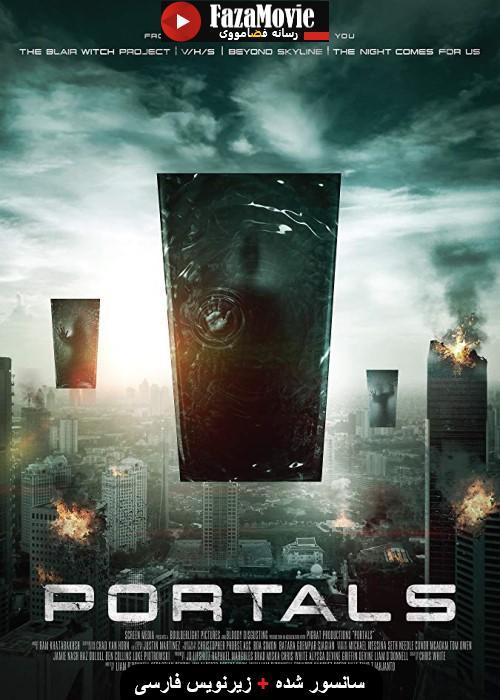 دانلود فیلم Portals 2019 با زیرنویس فارسی