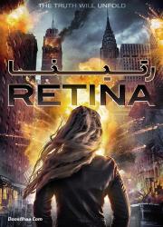 دانلود دوبله فارسی فیلم رتینا Retina 2017 BluRay